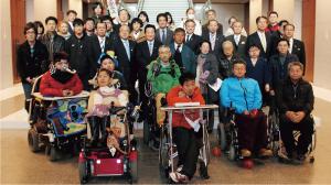 障害のある人もない人も共に歩み幸せに暮らすための 茨城県づくり条例